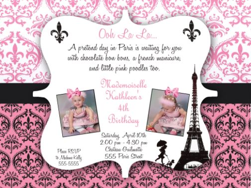 Damask Paris Birthday Party Invitations – Damask Birthday Invitations