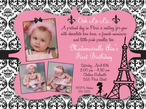 Pink Damask Paris Birthday Invitations – Damask Birthday Invitations