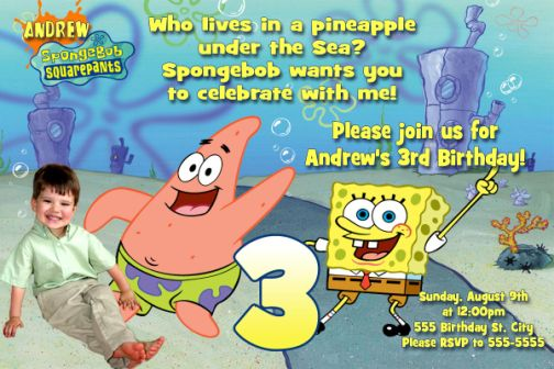 Spongebob birthday invitations boy or girl spongebob patrick birthday invitation filmwisefo
